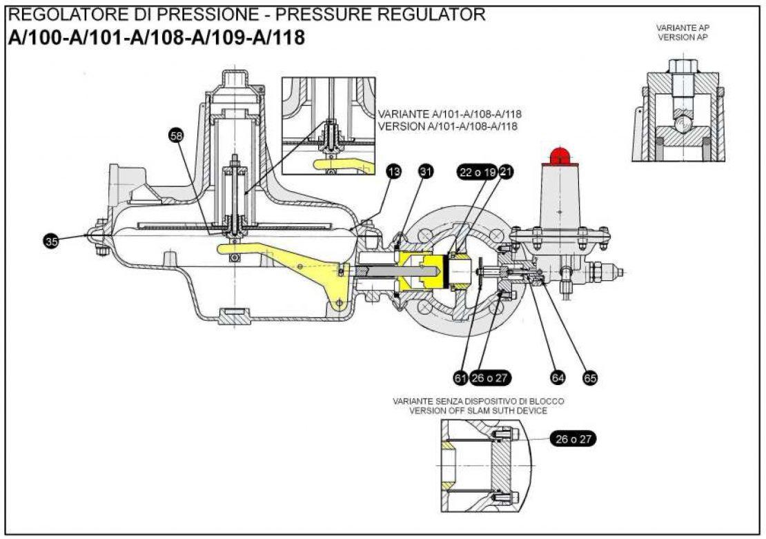Ремкомплект для регулятора A